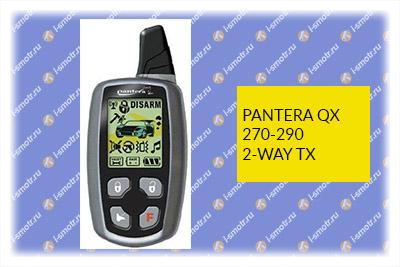 PANTERA QX-270-290 2-WAY TX