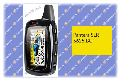 Pantera SLR-5625 BG