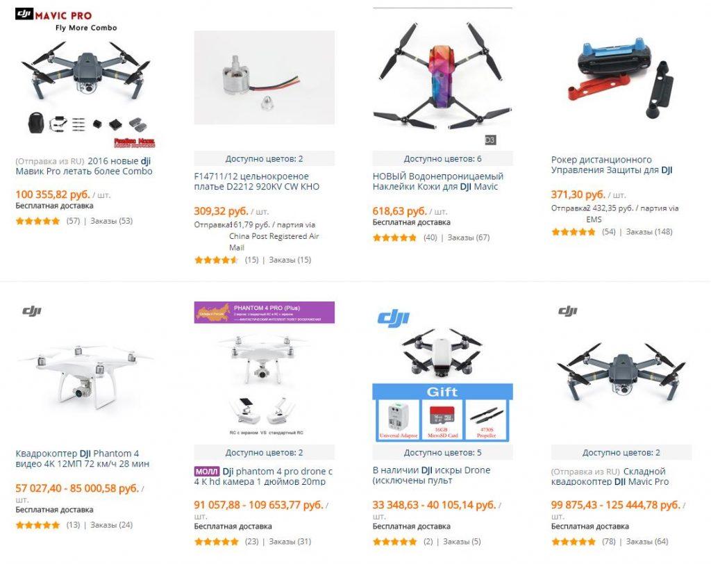 купить дрон с видеокамерой цена на алиэкспрессе