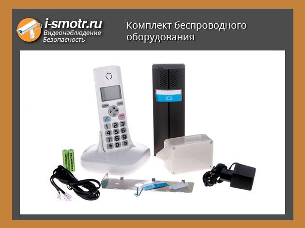 Комплект беспроводного оборудования видеонаблюдения