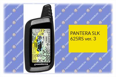 PANTERA SLK-625RS ver. 3