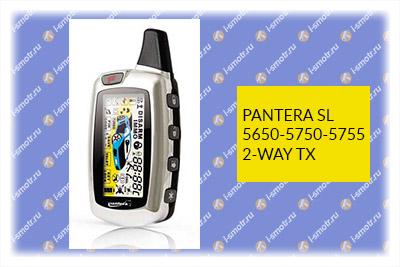 PANTERA SLR-5650-5750-5755 2-WAY TX