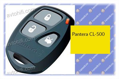 Pantera CL-500