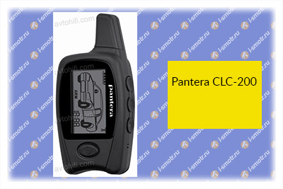 Pantera CLC-200