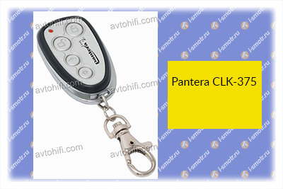 Pantera CLK-375