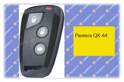 PANTERA QX-44