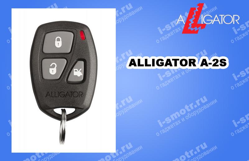 Сигнализация аллигатор модель брелка alligator-a-2s