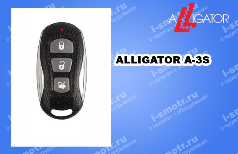 Сигнализация аллигатор модель брелка alligator-a-3s