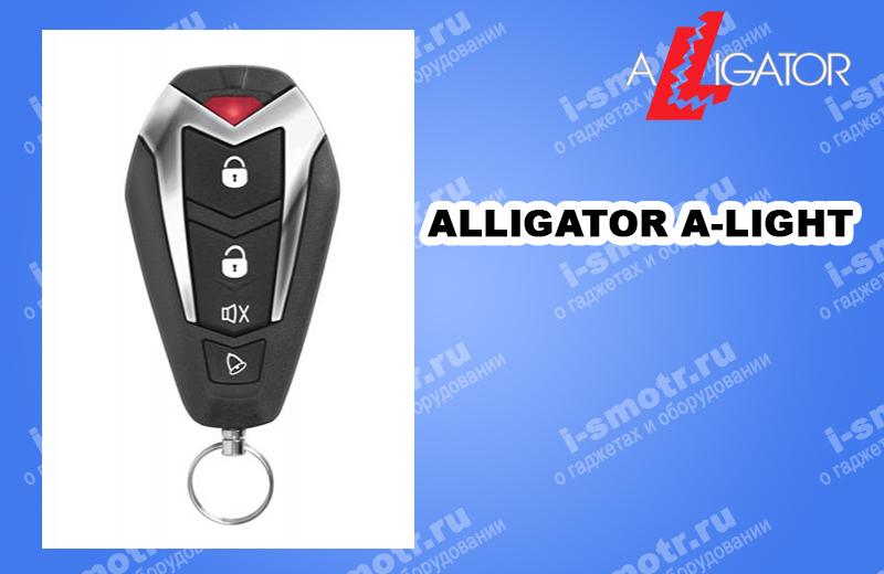 Сигнализация аллигатор модель брелка alligator-a-light