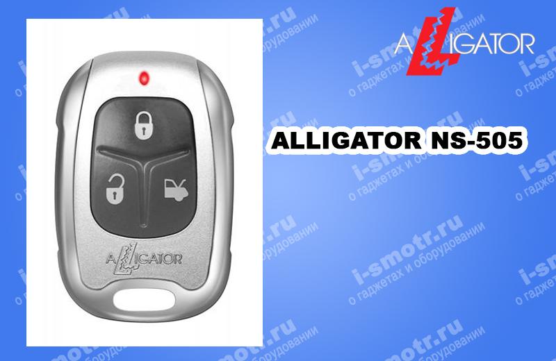 Сигнализация аллигатор модель брелка alligator-ns-505