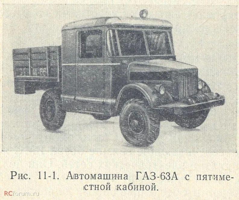 ГАЗ-651